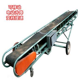 小型两相电装车传送带包装煤炭散煤炭斜坡装车折叠输送机