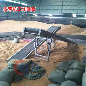 小型简易传输机折叠式皮带输送机水泥肥料传送带便携式皮带机