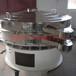 焦寶石細粉分級篩800旋振篩耐火原料焦寶石圓形篩分機