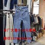 中山牛仔褲批發韓版時尚新款高腰牛仔褲小腳褲女式鉛筆褲批發