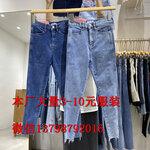 新塘牛仔褲批發便宜尾貨整單牛仔褲處理幾元牛仔褲批發工廠