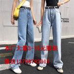 廣州沙河牛仔褲批發便宜時尚新款牛仔褲潮版老爹褲高腰小腳褲