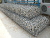 瑞宏優質加固護坡鉛絲籠生產商