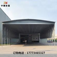 北京耐用优游赛移动帐篷活动雨篷图片