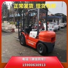 大量二手杭州3吨自动挡柴油叉车低价甩卖图片
