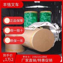二手包夹叉车质保免费送货常州二手打包废纸夹包3吨叉车低价图片