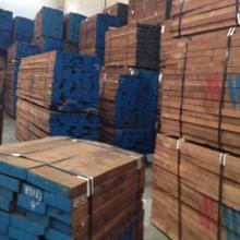 深圳美国黑胡桃供货商图片