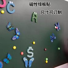 辽宁白板贴厂优游注册平台供应图片