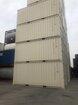 杭州集装箱生产厂家图片