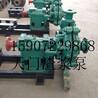 广州-湖北天门渣浆泵-天门渣浆泵生产厂家-天门渣浆泵参数