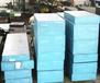 惠州塑膠模具鋼出售