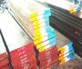 潮州塑膠模具鋼生產廠家