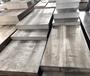 东莞五金模具钢生产厂家