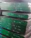 潮州五金模具鋼直銷價格