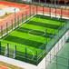 內蒙古足球場地人工草坪定制