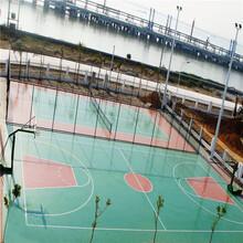 安徽硅PU篮球场设计价格图片