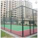 山東籃球場圍網設計安裝