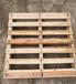 惠州定做木棧板供貨商