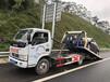 欽州高速事故救援電話欽州汽車道路施救拖車救援服務