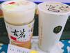 古茗奶茶品牌銷售即將迎來旺季