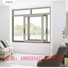 阳江118平开窗厂家断桥隔热纱窗一体防盗防尘图片