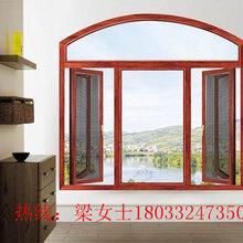 茂名断桥平开窗厂家广州平开窗定做138断桥隔热图片