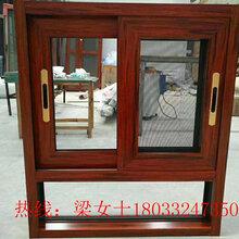 惠州断桥平开纱窗一体108隔热断桥圆弧压线窗纱一体平开窗现货图片