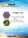 立方氮化硼DP-6800-60/70氮硼科技
