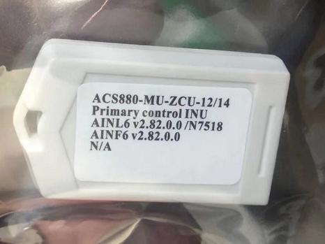 ABB程序存储卡ACS880-MU-ZCU-12/14全新原件