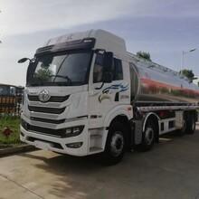 贺州5吨8吨油罐车现车供应图片