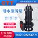 WQ大型潛水排污泵50WQ15-30-3全銅電機潛水排污污水泵