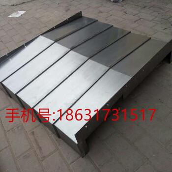 东芝MPF-2114C高速龙门加工中心钢板防护罩定制