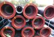 海西球墨鑄鐵管球管球鐵管球磨鑄管排水管合金