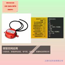上海行言QRR氣溶膠滅火設備懸掛式氣溶膠罐式盤式自動滅火裝置圖片