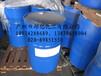 美國陶氏AEO-9脂肪醇聚氧乙烯醚廠家直銷廣州佛山順德東莞肇慶