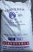 廣州廠家濱化食用級食品添加劑氫氧化鈉片堿燒堿