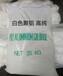 廣州廠家足含量碧水碧波理文28-30%聚合氯化鋁PAC絮凝劑