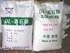 廣州宏山酒石酸酒石酸鉀鈉