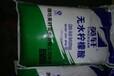 廣州廠家英軒一水無水食用級添加劑檸檬酸檸檬酸鈉