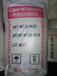 廣州廠家上海躍達五水偏硅酸鈉零水偏硅酸鈉