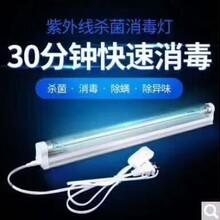 三亚紫外线杀菌灯销售图片