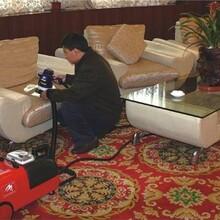 南通酒店沙发清洗报价图片