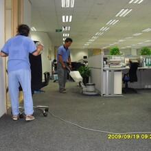 徐州办公室地毯清洗价格图片