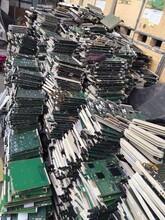 上海廠房庫存回收廠圖片