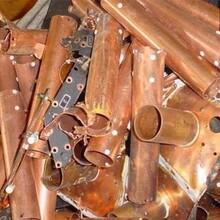 金山區廢棄銅料回收價圖片