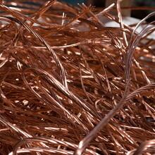 虹口區廢棄銅料回收價格圖片