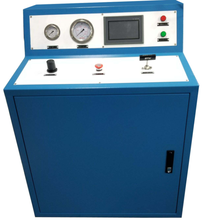 浙江换热器胀管机设备供应商图片