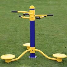 深圳小区健身器安装价格,公园户外健身器材精选厂家图片