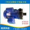 耐酸碱腐蚀立式泵卧式泵磁力泵厂家批发直销
