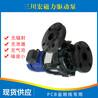 耐酸碱卧式自吸泵厂家直销质量保障